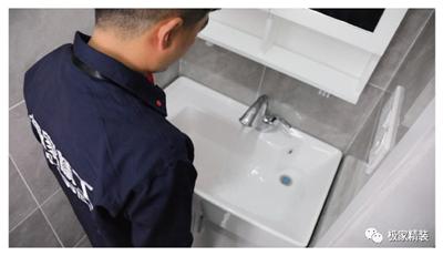 下水系统调试